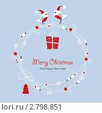 Купить «Новогодняя открытка», иллюстрация № 2798851 (c) Ольга Иванова / Фотобанк Лори