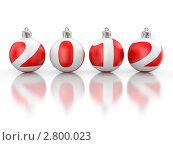 Купить «Елочная игрушка 2012», иллюстрация № 2800023 (c) Маринченко Александр / Фотобанк Лори