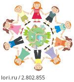 Купить «Дети вокруг планеты», иллюстрация № 2802855 (c) Екатерина Прилипова / Фотобанк Лори