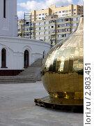 Главный купол на строительной площадке православного Храма святой Троицы. Стоковое фото, фотограф Марков Николай / Фотобанк Лори
