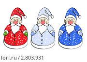 Купить «Забавные Деды Морозы», иллюстрация № 2803931 (c) Евгения Малахова / Фотобанк Лори