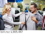 Купить «Молодая пара в магазине одежды», фото № 2805447, снято 21 апреля 2019 г. (c) Дмитрий Калиновский / Фотобанк Лори
