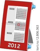 Настольный календарь на первый квартал 2012 года. Стоковая иллюстрация, иллюстратор Никитина Евгения / Фотобанк Лори