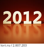 Купить «Новый год 2012», иллюстрация № 2807203 (c) Юрий Бельмесов / Фотобанк Лори