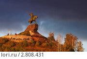 Купить «Памятник Салавату Юлаеву в Уфе — самая большая конная статуя в России», фото № 2808431, снято 18 сентября 2011 г. (c) Рамиль Юсупов / Фотобанк Лори