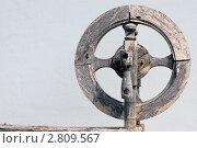 Купить «Винтажное прядильное колесо», фото № 2809567, снято 7 сентября 2011 г. (c) Victor Spacewalker / Фотобанк Лори