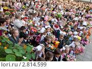 Купить «1 сентября. День знаний. Линейка.», фото № 2814599, снято 1 сентября 2011 г. (c) Михаил Иванов / Фотобанк Лори