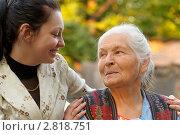 Купить «Бабушка с внучкой», фото № 2818751, снято 22 сентября 2011 г. (c) Сергей Галушко / Фотобанк Лори