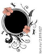 Купить «Цветочный фон с гибискусами», иллюстрация № 2819027 (c) Татьяна Петрова / Фотобанк Лори