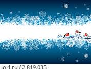 Новогодний фон со снегирями. Стоковая иллюстрация, иллюстратор Татьяна Петрова / Фотобанк Лори