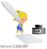 Купить «Девушка пишет письмо пером», иллюстрация № 2820387 (c) Алексей Зайцев / Фотобанк Лори