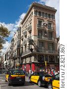 Дом с драконом. Барселона. (2010 год). Редакционное фото, фотограф Татьяна Малинич / Фотобанк Лори