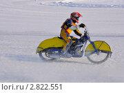 Купить «Спидвей на льду», фото № 2822551, снято 18 февраля 2011 г. (c) Валерий Краснов / Фотобанк Лори
