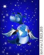 Купить «Синий сказочный дракон символ 2012 Нового Года», иллюстрация № 2823203 (c) Сергей Гавриличев / Фотобанк Лори