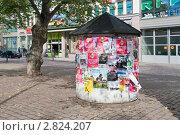 Купить «Афишная тумба. Котка. Финляндия», эксклюзивное фото № 2824207, снято 11 сентября 2011 г. (c) Александр Щепин / Фотобанк Лори
