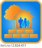 Купить «Семья в доме», иллюстрация № 2824411 (c) Александр Галата / Фотобанк Лори
