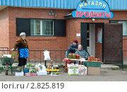 Частная торговля. Старушки продают домашние соленья перед сельским магазином (2008 год). Редакционное фото, фотограф Юрий Пирогов / Фотобанк Лори
