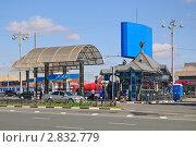 Москва. АЗС на Рижской площади (2010 год). Редакционное фото, фотограф Алёшина Оксана / Фотобанк Лори