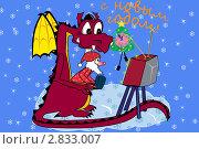 Новогодняя программа. Стоковая иллюстрация, иллюстратор Кончакова Татьяна / Фотобанк Лори
