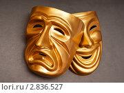 Купить «Две театральные маски», фото № 2836527, снято 6 мая 2011 г. (c) Elnur / Фотобанк Лори