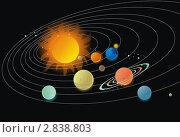 Купить «Солнечная система», иллюстрация № 2838803 (c) Ольга Садовникова / Фотобанк Лори