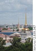 Купить «Городской пейзаж Санкт-Петербурга», фото № 2839347, снято 3 июня 2011 г. (c) Руслан Якубов / Фотобанк Лори