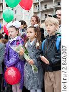 Купить «1 сентября. Дети на линейке», фото № 2840007, снято 1 сентября 2011 г. (c) Кекяляйнен Андрей / Фотобанк Лори