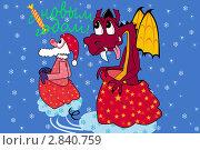 Новогодние игры. Стоковая иллюстрация, иллюстратор Кончакова Татьяна / Фотобанк Лори