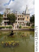 Купить «Крым, Массандровский дворец», эксклюзивное фото № 2845771, снято 11 сентября 2011 г. (c) Дмитрий Неумоин / Фотобанк Лори