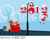 Купить «Дед Мороз (Санта-Клаус) висит на фонарном столбе», иллюстрация № 2847227 (c) Шупейко Алексей / Фотобанк Лори
