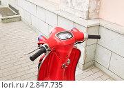Купить «Мотороллер на тротуаре. Фрагмент», эксклюзивное фото № 2847735, снято 15 мая 2010 г. (c) Алёшина Оксана / Фотобанк Лори