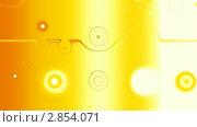 Жёлтая абстракция. Стоковая анимация, видеограф Valeriu Panfilov / Фотобанк Лори