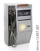 Купить «Монетный таксофон междугородной связи ТМС-1505», фото № 2857287, снято 2 октября 2011 г. (c) Валерий Александрович / Фотобанк Лори