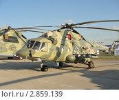 Десантно-транспортный вертолет Ми-8АМТШ на МАКС 2011. Редакционное фото, фотограф Сизов Евгений / Фотобанк Лори