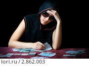 Купить «Игра в покер», фото № 2862003, снято 27 февраля 2020 г. (c) katalinks / Фотобанк Лори
