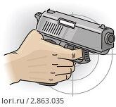 Купить «Рука держит многозарядный пистолет», иллюстрация № 2863035 (c) Антон Гриднев / Фотобанк Лори