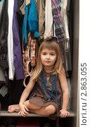 Купить «Маленькая модница в шкафу», фото № 2863055, снято 14 апреля 2011 г. (c) Охотникова Екатерина *Фототуристы* / Фотобанк Лори
