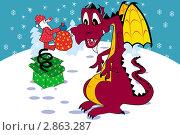Дракон и подарки. Стоковая иллюстрация, иллюстратор Кончакова Татьяна / Фотобанк Лори