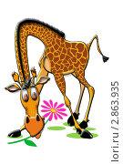 Жираф. Стоковая иллюстрация, иллюстратор Кончакова Татьяна / Фотобанк Лори
