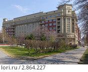 Купить «Стоквартирный дом. Новосибирск», эксклюзивное фото № 2864227, снято 1 мая 2011 г. (c) Ирина Грищенко / Фотобанк Лори