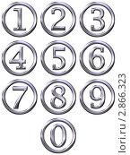 Серебряные цифры. Стоковая иллюстрация, иллюстратор Georgios Kollidas / Фотобанк Лори