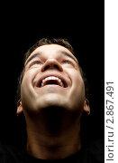 Купить «Портрет мужчины», фото № 2867491, снято 21 августа 2011 г. (c) Максим Бондарчук / Фотобанк Лори