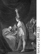 Смерть кардинал Бофорта. Гравюра Дж. Роджерса 1800 года. Стоковая иллюстрация, иллюстратор Georgios Kollidas / Фотобанк Лори