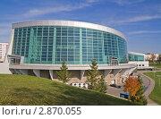 Купить «Уфа. Конгресс-холл на ул. Заки Валиди», фото № 2870055, снято 10 октября 2011 г. (c) Анатолий Ефимов / Фотобанк Лори