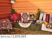 Домашнее убранство татарского жилища. Стоковое фото, фотограф Серебрякова Анастасия / Фотобанк Лори