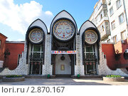 Купить «Новосибирск. Театр кукол», фото № 2870167, снято 27 июня 2011 г. (c) Александр Тараканов / Фотобанк Лори