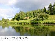 Купить «Река Вычегда, верхнее течение», эксклюзивное фото № 2871975, снято 2 августа 2011 г. (c) Наталия Шевченко / Фотобанк Лори