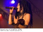 Группа СЛОТ (2011 год). Редакционное фото, фотограф Попонина Ольга / Фотобанк Лори