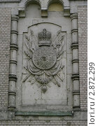 Купить «Герб на здании музея А.В. Суворова», фото № 2872299, снято 9 октября 2011 г. (c) Михаил Фёдоров / Фотобанк Лори