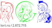 Три девушки rgb. Стоковая иллюстрация, иллюстратор Светлана Боронина / Фотобанк Лори